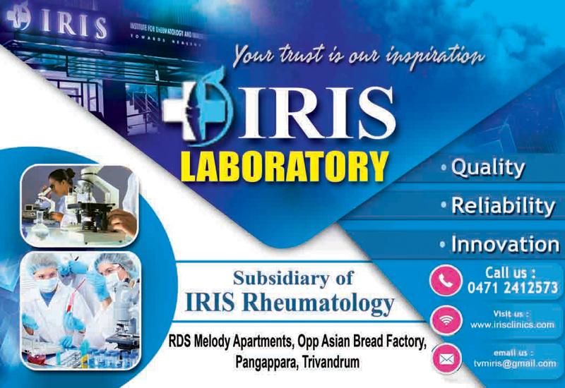 Best Diagnostics Centre Trivandrum - IRIS Laboratory